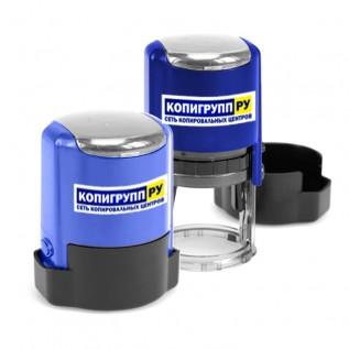 Оснастки для печатей и штампов