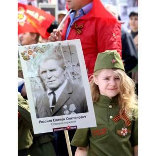 Самые дешевые штендеры к параду 9 мая в СПб