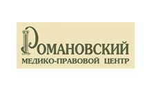 romanovskii