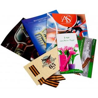 Буклеты и каталоги