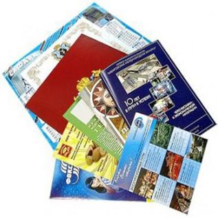Заказать дизайн флаера, листовки. Рекламные флаеры