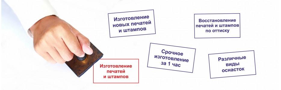 Заказ печати