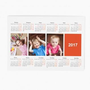 Календари ПЛАКАТЫ