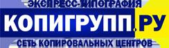 Копигрупп.ру